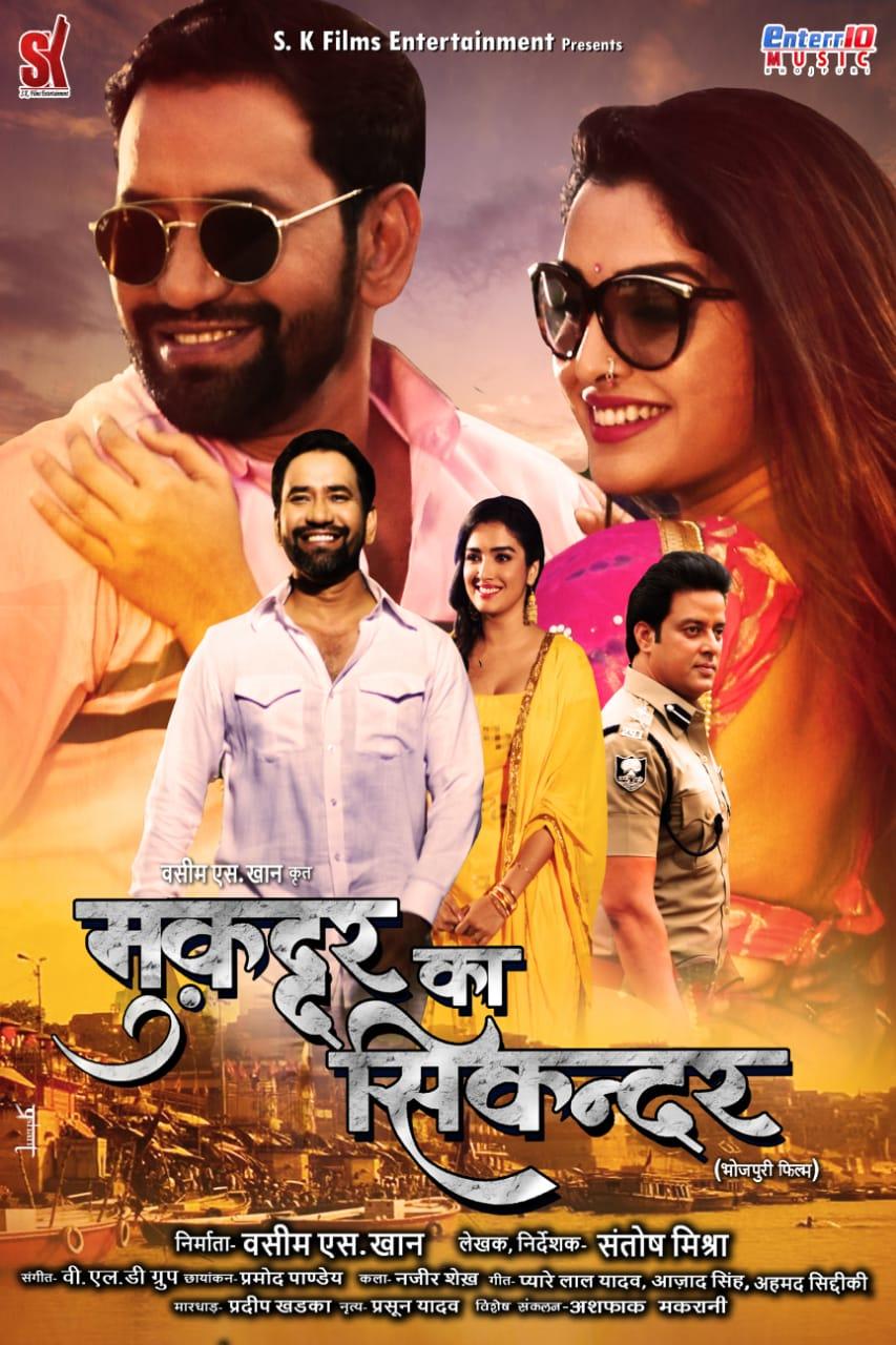 Muqaddar Ka Sikandar (2020) Bhojpuri 720p HEVC HDTVRip x264 AAC (750MB) Full Movie Download